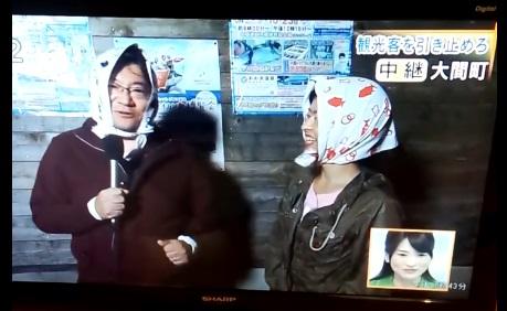 のりのりの永松さん