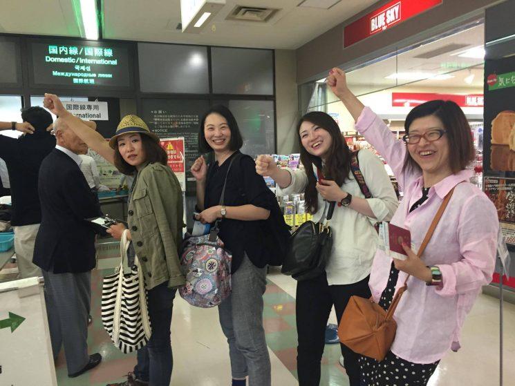 青森空港から出発